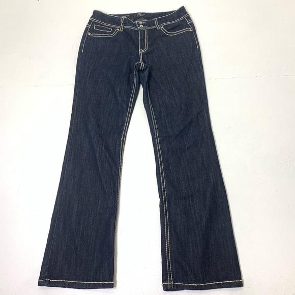 Nine West Denim - Women's Size 8 Nine West Date Night Bootcut Jeans